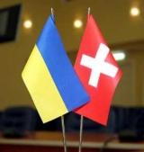 Швейцарія направила медобладнання і реагенти для Луганського протитуберкульозного диспансеру