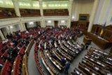 Парубій заявив, що законопроект про медреформе парламент розгляне наступного тижня
