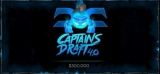 Dota 2. Пряма трансляція Captains Draft 4.0 [1]