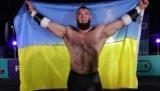 Украинец вновь стал самым сильным человеком планеты